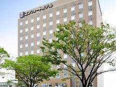 前橋のホテル