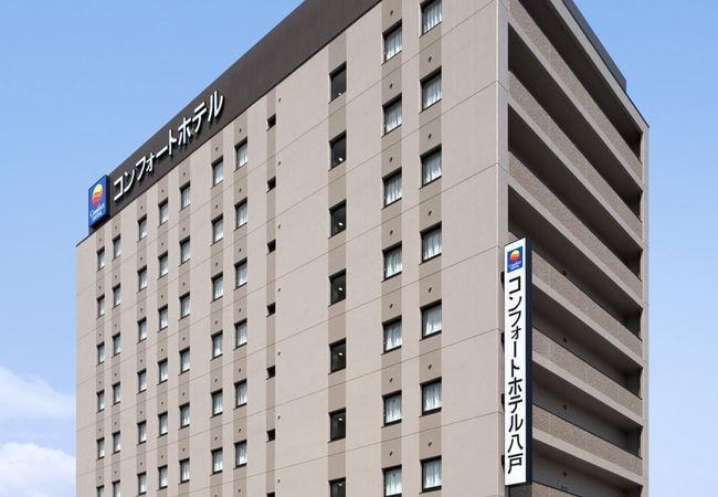 コンフォートホテル八戸 写真