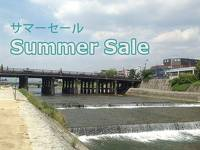 Summer Sale 2019 THE「夏」セール