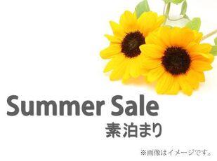 Summer Sale 写真