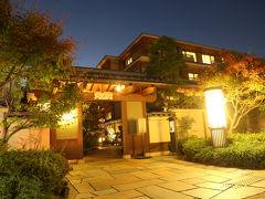 嵐山・嵯峨野・太秦・桂のホテル