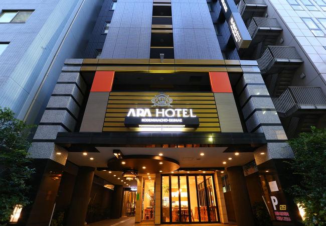 アパホテル<小伝馬町駅前> 写真