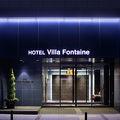 ヴィラフォンテーヌ神戸三宮 写真