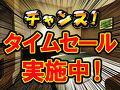 [お得情報]ヴィアイン名古屋新幹線口