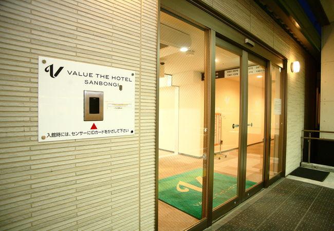 バリュー・ザ・ホテル古川三本木 写真