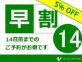 [お得情報]バリュー・ザ・ホテル東松島矢本