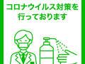 【開業5周年!朝食+アロマミスト付】レイトアウトも12時!