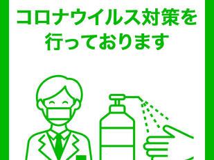 【開業5周年!朝食+アロマミスト付】レイトアウトも12時! 写真