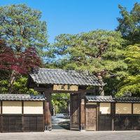 翠嵐 ラグジュアリーコレクションホテル 京都 写真