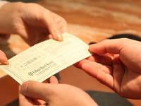 アーバンホテルグループで次回以降使える無料宿泊券付プラン