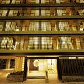 箱根湯本温泉 月の宿 紗ら 写真