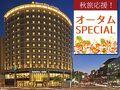 [お得情報]プレミアホテル -CABIN- 大阪