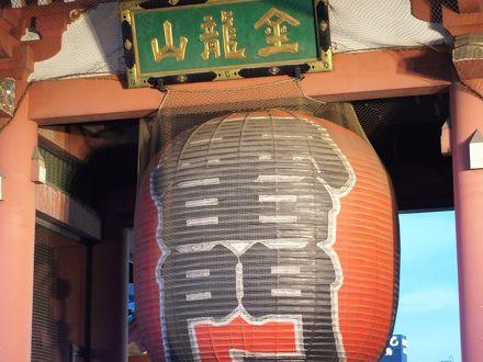 アパホテル <浅草雷門> 写真