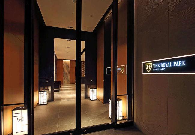ザ ロイヤルパークホテル京都四条 写真