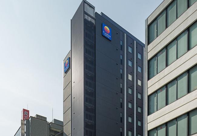 コンフォートホテル名古屋伏見 写真