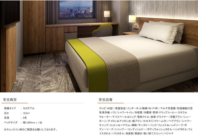 三井ガーデンホテル五反田 写真