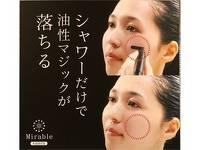 【ミラブルsuora】☆全身クレンジング☆体験プラン