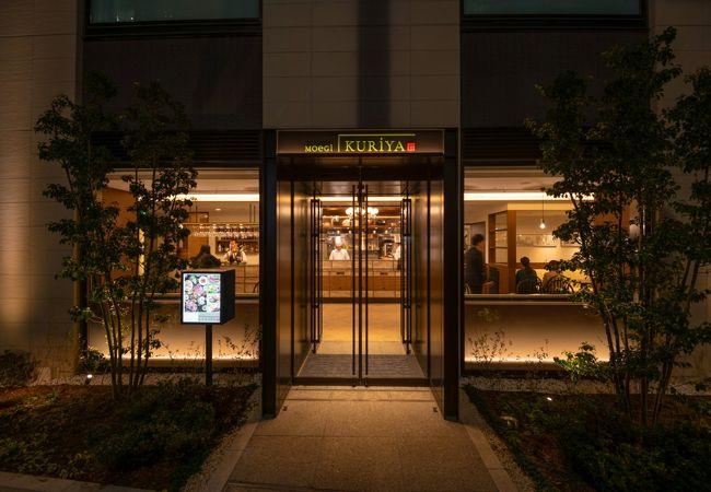 はとバス直営 銀座キャピタルホテル萌木 写真
