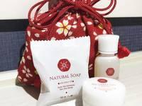 <朝食付>【女子旅】京都生まれの自然派基礎化粧品セット付き♪