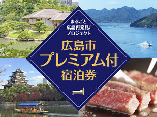 広島の魅力を再発 広島の伝統工芸品 選べる熊野筆をプレゼント 写真