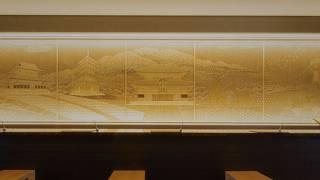 グランヴィリオホテル奈良 和蔵