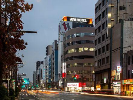 アパホテル <日本橋馬喰町駅前> 写真