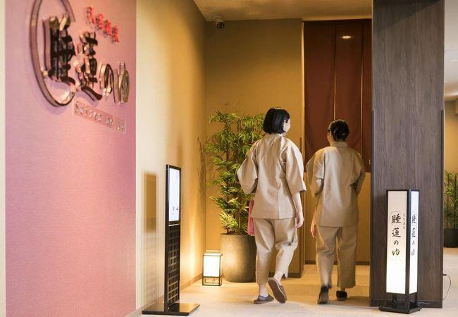グランヴィリオホテル奈良 和蔵 写真