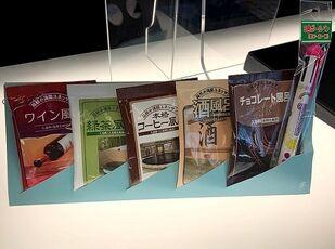 【期間限定】得々プラン☆館内利用券&アーリーチェックイン付☆ 写真