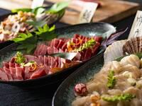 お料理と寛ぎ季節を楽しむ特別SALE~レストランビュッフェ