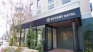 日和ホテル大阪なんば