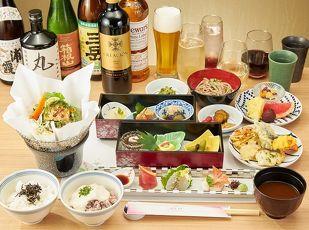 【1泊2食】コンドミニアムご宿泊プラン ~和食スタンダート~ 写真