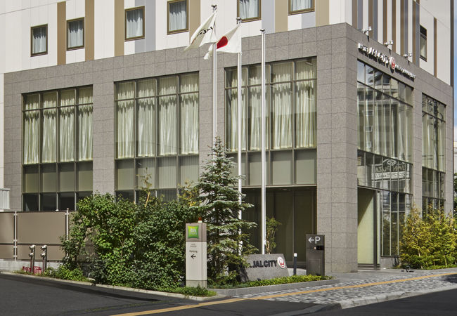 Jal 公園 札幌 中島 ホテル シティ