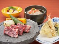 【夕食グレードアップ】国産牛陶板焼きを味わう♪【夕・朝食付】