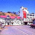 写真:鰺ケ沢温泉 ホテル山海荘
