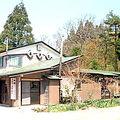 写真:薬研温泉 薬研荘