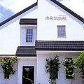 写真:小さなホテル「奈良倶楽部」