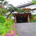 写真:草津温泉 尻焼き風呂の桐島屋旅館