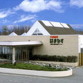写真:にかほ市温泉保養センター はまなす