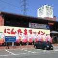写真:ゆにろーず金沢TS店