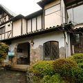 写真:須磨観光ハウス 味と宿 花月