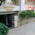 写真:シティホテル甲隆閣