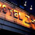写真:ホテルユキタ