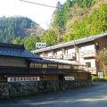 写真:観光旅館 三頭山荘