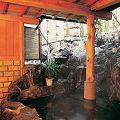 写真:箱根宮ノ下温泉 湯の宿 遊月