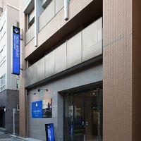ホテルマイステイズ神田 写真