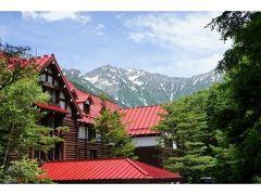 上高地のホテル
