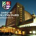 写真:シャトレーゼ ガトーキングダムサッポロ ホテル&スパリゾート