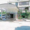 写真:加古川温泉 みとろ荘