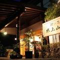写真:谷川温泉 檜の宿 水上山荘