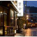 写真:月岡温泉 したしみの宿 東栄館